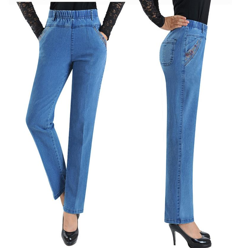 Spring and autumn embroidered jeans female harem high